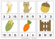 games for rosh hashanah