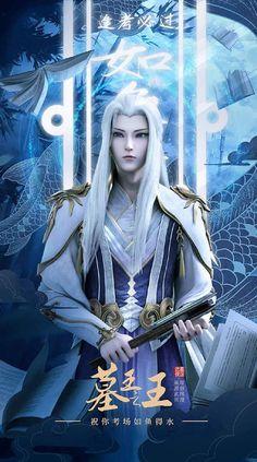 3d Model Character, Fantasy Character Design, Anime Demon Boy, Anime Guys, Chinese Cartoon, Amaterasu, Great King, Alan Walker, Fantasy Characters