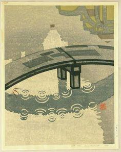 Hashimoto Okiie´s Stone bridge (1960)
