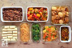 ここではアレンジしやすい常備菜(作り置きのおかず)レシピをご紹介します。一品をたくさん作っておけば、翌日以降は何パターンかアレンジしてやりくり♪肉や野菜など種類別に作っておけば、時間がない日も簡単に栄養バランスの良い献立を立てることができますよ!