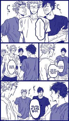[Non-CP] Hey hey trại tập huấn wey~~! Kagehina, Kuroo Tetsurou, Akaashi Keiji, Haikyuu Karasuno, Haikyuu Funny, Haikyuu Ships, Haikyuu Fanart, Haruichi Furudate, Haikyuu Volleyball
