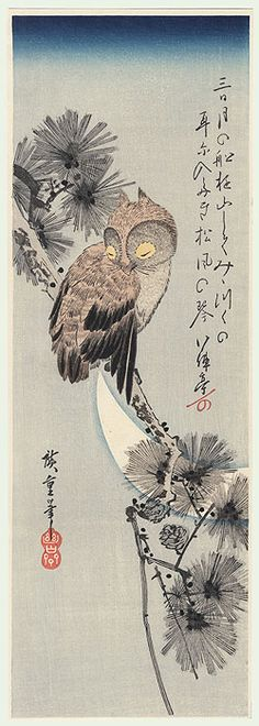 Owl in the Pine and Moon by Hiroshige (1797 - 1858)