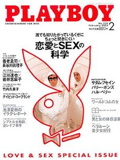 Playboy Japan February 2003  with Rabbit Head on the cover of the magazine