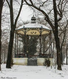 Panoramio - Photos by Braila Pe Bune Romania, Gazebo, Places To Visit, Outdoor Structures, History, Architecture, World, Heart, Photos