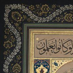 تذهیب #نگارگری #هنر ایرانی # illumination # زخرف # tezhib # محمد حسین اقامیری #