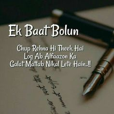 Ek Baat Bolu True Love - Get here latest collection, Heart Touching Shayari at Shyari Quotes, True Quotes, Words Quotes, Qoutes, Regret Quotes, Quotations, Muslim Love Quotes, Islamic Love Quotes, Hindi Quotes On Love