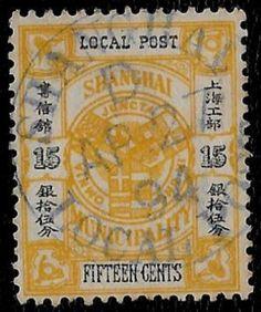 + 1894 Shanghai China Arms Crest 15c Local Private Die Post Sotn Shanghai 94
