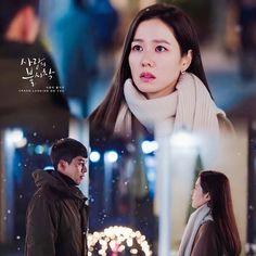 Lee Jung, Hyun Bin, Kdrama Actors, Quote Posters, Movie Posters, North Korea, Korean Drama, Korean Girl, Landing