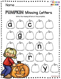ALPHABET PUMPKINS - kindergarten and pre-k October Reading Center - try FREE printables and activities - fill in the missing letters