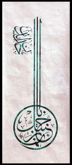 NAMAZ CENNETİN ANAHTARIDIR (hadîs-i şerif)  (قَالَ رَسُولُ اللهِ صَلَّى اللهُ عَلَيْهِ وَسَلَّمَ: مِفْتَاحُ الْجَنَّةِ الصَّلاةُ وَمِفْتَاحُ الصَّلاةِ الْوُضُؤُ)  hattat: gürkan pehlivan, sülüs