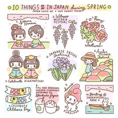 Here's Our Kawaii Tokyo x Japan Lover Me's list of things to do in Tokyo / Japan during springtime / cherry blossom blooming! 10 Things To Do In Japan During Spring Go To Japan, Visit Japan, Japan Trip, Tokyo Trip, Japan Japan, Learn Japan, Japan Sakura, Japan Spring, Spring 2016