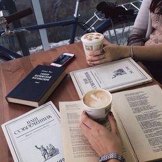 книги и лучший кофе в мире