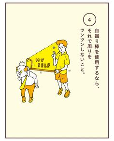 #大人たばこ養成講座 hashtag on Twitter