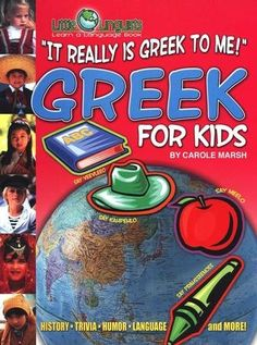 It Really is Greek to Me! Greek for Kids Greek Language, Vocabulary List, Greek Culture, Some Words, History Facts, Easy Workouts, Homeschooling, Fun Facts, Greece