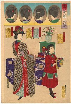 japan History hairstyle art history meiji bustle meiji period Ukiyoe Meiji Era bustle dress chikanobu meiji fashion