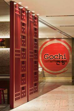 Gochi Japanese Restaurant Interior By Mim Design (Melbourne, Australia)