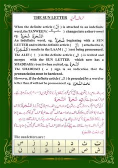 Read Tajweed Rules How To Read Quran, Learn Quran, Online Quran Reading, Tajweed Quran, Quran Recitation, Islam For Kids, Arabic Lessons, Islamic Studies, Arabic Alphabet