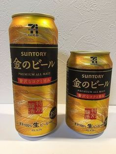 NEW SUNTORY SEVEN&i GOLD PREMIUM ALL MALT EMPTY BEER CAN 350ml and 500ml