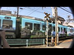 A Train pulling into the station at Kamakura, Japan, (鎌倉市 Kamakura-shi) is a city located in Kanagawa, Japan, about 50 kilometres mi) south-south-w. Kamakura, Trains, Japan, City, Cities, Japanese, Train