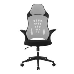 Ergonomic High-Back Mesh Office Chair Executive Chair - Free Shipping