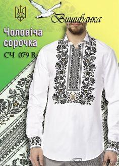 СХЕМА для вишивки хрестиком чоловічої сорочки СЧ 079B e4b0f8098f758
