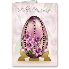 Spanish Easter Card With Decorated Egg And Daffodi