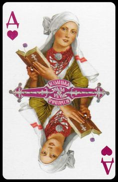 "Vladislav Erko_Woman with bible_Card deck ""Cossack Council""_ (Колода карт ""Козацька Рада"")_2014"