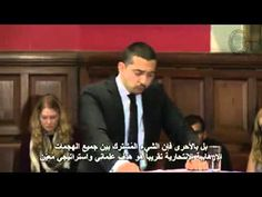 Is Islam a religion of peace debate - Mehdi Hasan مُترجم