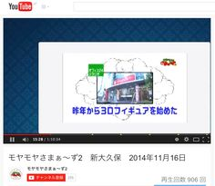 <お知らせ> テレビ東京「モヤモヤさまぁ~ず2」(11月16日(日)18時30分〜放送 新大久保編)において、当社のOffice24 Studioの3Dプリント事業が紹介されました。   【Youtube テレビ東京公式サイト】 http://youtu.be/QEASvbRleHI?t=14m30s