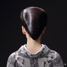 Bouffant Hair, Hair Dos, Updos, Hair Makeup, Make Up, With, French, Beautiful, Instagram