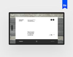 """Check out this @Behance project: """"Texx — web"""" https://www.behance.net/gallery/55437297/Texx-web"""