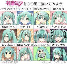 Home - Cute Little Kawaii Hatsune Miku, Otaku Anime, Anime Art, Crayon Shin Chan, Loli Kawaii, Kawaii Anime, Vocaloid Funny, Différents Styles, Mikuo
