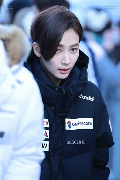 Cute JeongHan from Seventeen