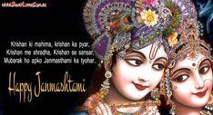 Best Happy Janmashtami Wishes in Hindi Language & Gokulashtami SMS in English # Janmashtami Wishes, Happy Janmashtami, Krishna Janmashtami, Lord Krishna, Captain Hat, Movie Posters, Movies, Language, English