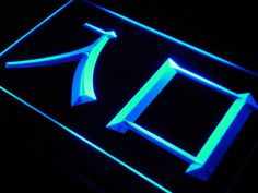 www.shacksign.com Led Neon Signs, Neon Light Signs, Open Signs, Neon Lighting, Night Light, Lights, Lighting, Light Fixture, Lamps