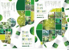 "Spokesman residents, ""YoriDoriMidori Nerima"" project | Blaine digital version"