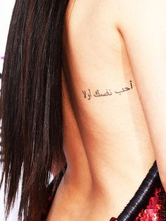 Bei Selena Gomez durfte derNew Yorker Tattoo-Künstler (und absoluter…