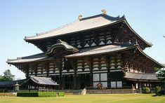 Tōdai-ji  華厳宗大本山 東大寺 公式ホームページ
