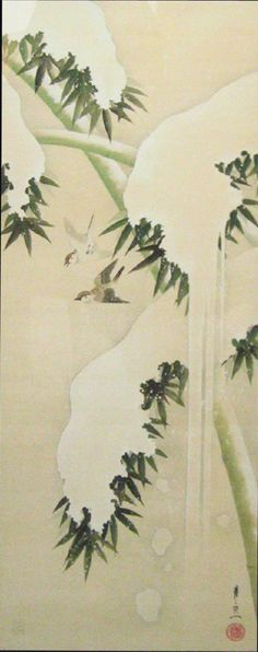 SUZUKI Kiitsu (1796~1858), Japan  Evergreen in snow