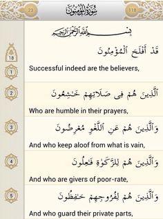 Reminder to myself. Surah Al Mukminoon 23:1-5