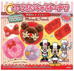 Disney Mickey Mouse Donuts Chocolate Mold Tray By by JapanPop