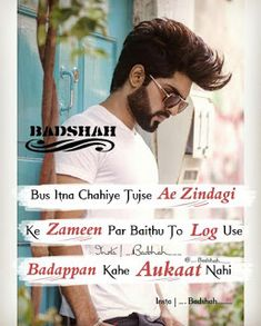 Khatarnak Attitude Status in Hindi 2 Line - SaD HD Poetry Actor Quotes, Boy Quotes, Girly Quotes, Words Quotes, Funny Quotes, Attitude Status Boys, Attitude Quotes For Boys, Hindi Quotes On Life, Life Quotes
