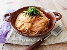 Wine Recipes, Asian Recipes, Ethnic Recipes, Easy Cooking, Cooking Recipes, Home Meals, Food Menu, How To Cook Pasta, Food Hacks