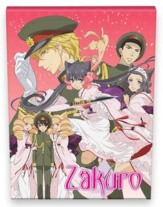 Zakuro DVD Complete Series Box Set (S) Premium Edition #RightStuf2014