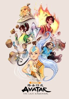 Avatar Aang, Avatar Airbender, Team Avatar, Avatar Cartoon, Avatar Poster, Avatar Fan Art, Avatar Picture, The Last Avatar, Fan Poster