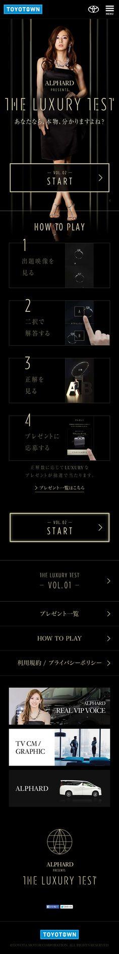 THE LUXURY TEST - TOYOTOWN Site Design, App Design, Layout Design, Web Japan, Fashion Web Design, Mobile Ui Design, Best Ads, Mobile Web, Article Design