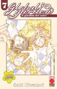 Shoujo, Family Guy, Guys, Garden, Anime, Fictional Characters, Art, Art Background, Garten