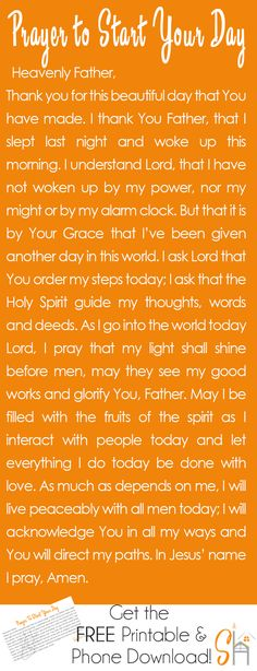 Prayer to Start Your Day | Socialhermit.me Talking to God first thing in the morning is a great way to set the tone for the day and ask the Holy Spirit to walk with you all day long.
