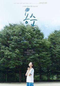 yongsoon_big001.jpg