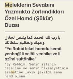Allah, Bed Runner, Amigurumi, Quotes